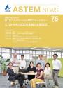 A.NEWS75_hyosi
